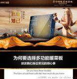 供應多功能飯菜保溫暖菜板觸控保溫板暖菜寶保溫取暖會銷禮品