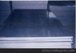 灰色pvc塑料板,防腐板