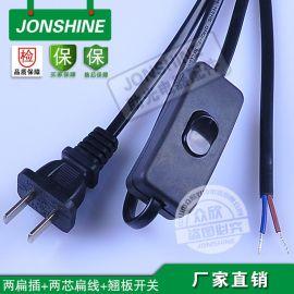 家用电线 国标带303翘板开关插头线 CCC电源线