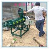 山东热销 高效环保羊粪脱水机 养殖场处理粪便专用固液分离设备
