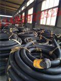 橡胶抽拔管D50 厂家直销价格优惠