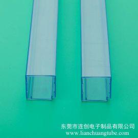 连接器吸塑管供应商 各种防腐蚀连接器包装管 广东连创电子厂家