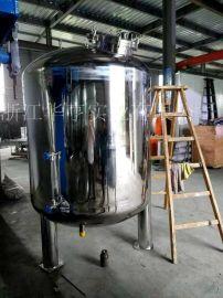不锈钢碳钢普通304储水罐|不锈钢香水储罐耐腐蚀耐高温