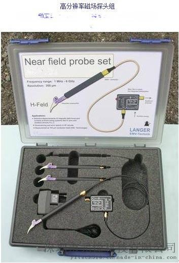 微型近场探头 LANGER EMV-Technik 频率可达6GHz 分辨率可达200μm