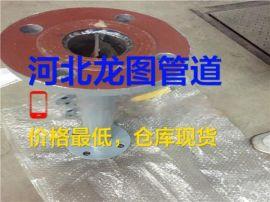 直供DN50不锈钢管道混合器 污水静态混合器