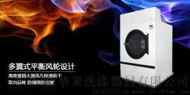 工业烘干机  衣服烘干机 小型烘干机 工业烘干机设备