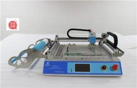 CHM-T36小型国产贴片机全自动贴片机SMT贴片加工