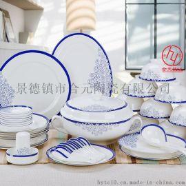 景德镇陶瓷餐具 青花手绘陶瓷餐具