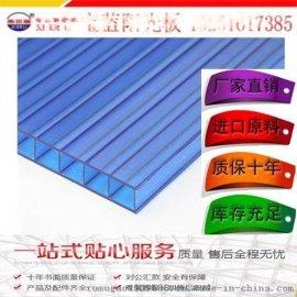 晋城供应温室大棚PC阳光板 温室防滴露PC多层阳光板十年质保