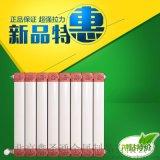 家裝鋼鋁複合暖氣片銅鋁複合散熱器