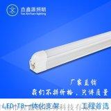 工厂制作直销LEDT8 1.2米 16W 18W 一体化支架灯管 可按要求订做