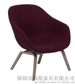 玛斯 北欧休闲沙发椅 HAY About a Lounge Chair Low设计师躺椅 洽谈椅子