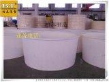 湖南M-1000L食品級防腐蝕發酵桶 滾塑一次成型叉車底圓桶