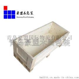 青岛木箱厂家 批发销售 优质木质包装箱 各地物流发货定制