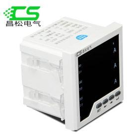 單項數顯電流表 單相電流表 智慧交流電流表 數顯表 數顯電壓表