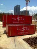 中南神箭高强度高韧性 厂家直销防水竹胶板