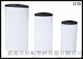 PE60L塑料熔盐桶 食品级反应箱 60公斤中和盐箱 熔盐清洗箱 **桶