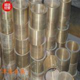 zqsn6-6-3锡青铜棒优质材质