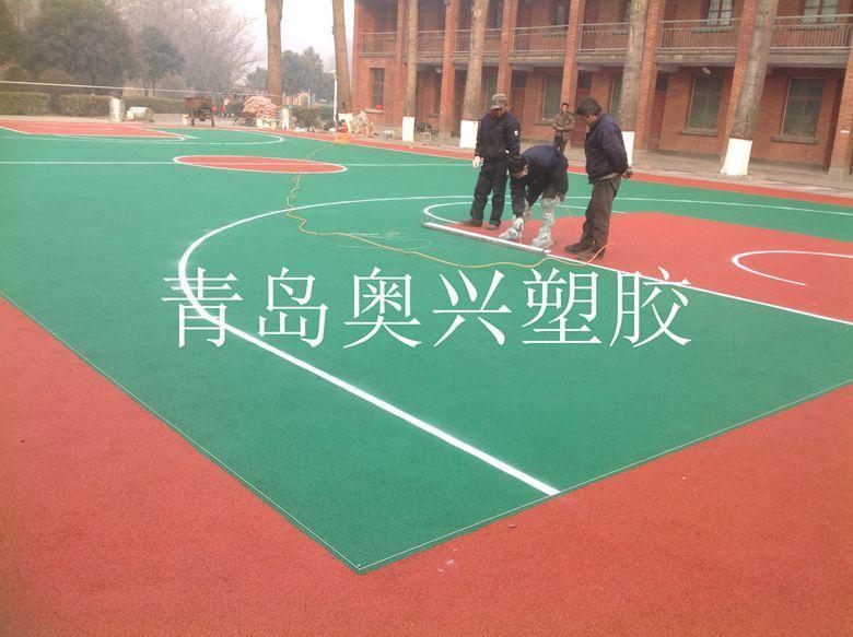 青島塑膠籃球場價格