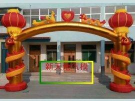 8米气模拱门厂家批发价格低