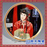 毛澤東瓷盤擺件 工藝品陶瓷掛盤看盤坐盤擺盤裝飾 領袖畫像紀念品