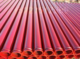 河北泵管 混凝土布料机 河北泵管布料机批发厂家