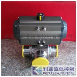 Q684F气动卫生级三通球阀/气动卫生级三通换向阀/气动卫生级L型球阀
