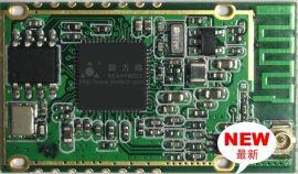 新力维XLW210S WIFI SPI模块,SPI转WIFI,SPI接口 高速传输