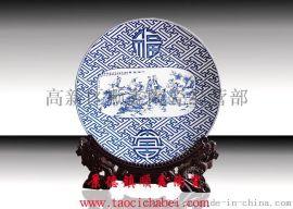 陶瓷厂家青花工艺陶瓷赏盘