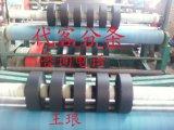 0.18mm~0.2mm喇叭壓邊專用黑卡紙