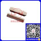 蘇州匯成元供HRS FH19C-20S-0.5SH(51) 連接器