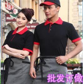 快餐厅男款服务员T恤超市夏天工作服定做T恤短袖广告宣传运动T恤