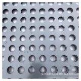 安平朗博厂家定制冲孔隔离网板 喷塑圆孔冲孔板
