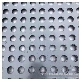 安平朗博廠家定制衝孔隔離網板 噴塑圓孔衝孔板