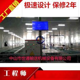 组装电视流水线 液晶电视流水线电视老化生产线