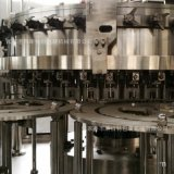 供应 PET瓶装果汁饮料生产线 / 茶生产线 / 功能饮料生产线/果蔬