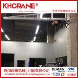高博钢性kbk组立式起重机旋臂吊提升机UK40kbk轨道手动悬臂吊仓库
