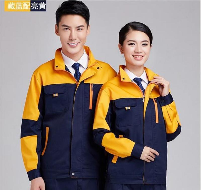 定做劳保服长袖汽修工作服套装男女制服维修服厂服工装印制LOGO