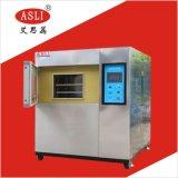 艾思荔 上下移動式冷熱衝擊試驗箱 大型廠家非標定製