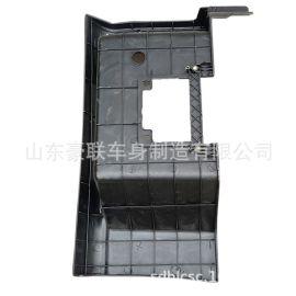 一汽解放系列驾驶室配件 解放JH6踏板护罩 图片 价格 厂家