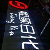 LED发光字树脂字立体字不锈钢发光字LED广告牌店招广告字广告牌
