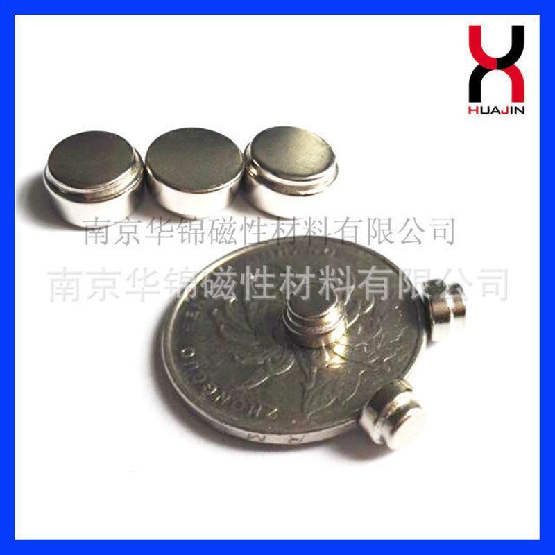 供应高品质台阶磁铁 圆凸 凸形强力磁铁 方凸型异形线切割磁铁