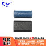 薄膜 无耳 锌铝膜电容器MKP-X2 4uF/275VAC