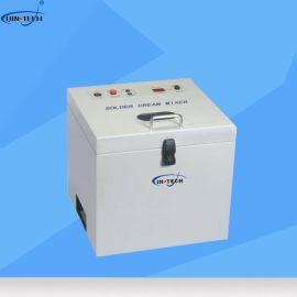工厂直销IT-931全自动锡膏搅拌机 SMT锡膏搅拌机 东莞锡膏搅拌机