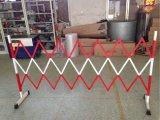 电力安全围栏规格 绝缘伸缩围栏价格 网状围栏尺寸