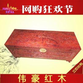伟豪红木家具香樟木箱子/结婚箱百鸟朝凤/樟木家具/实木衣箱