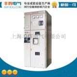 丰辉电气XGN2-12箱式固定交流,金属封闭开关设备,开关柜