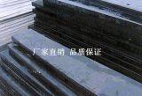 长期供应UPE抗静电板,矿山井下专用