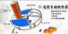 杭州真人电子飞碟cs打靶【特价】【**】,一年免费保修