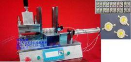 供应全自动大功率LED封装设备/光电设备/高速脱粒机/剥粒机